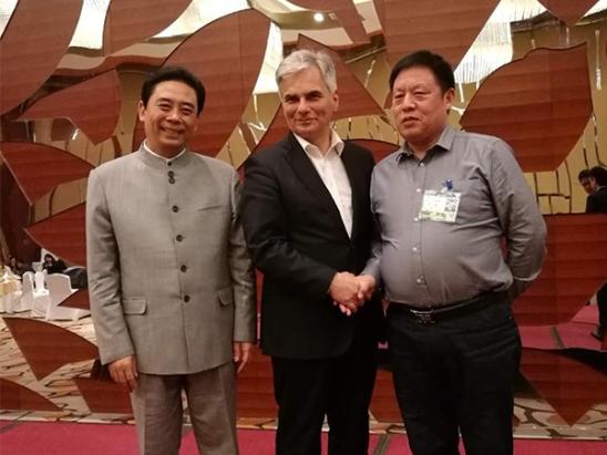 第127届杰出华商投资洽谈会与国际领导人合影